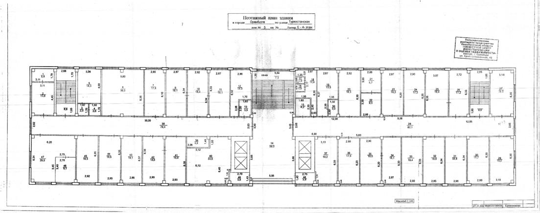 План расположения офисов 4 этажа